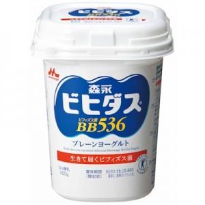 yogurt-bifidus-300x300